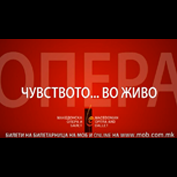 reklamamob1